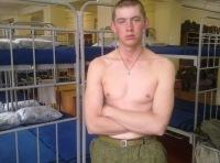 Денис Михаль, 5 апреля 1992, Омск, id112756778