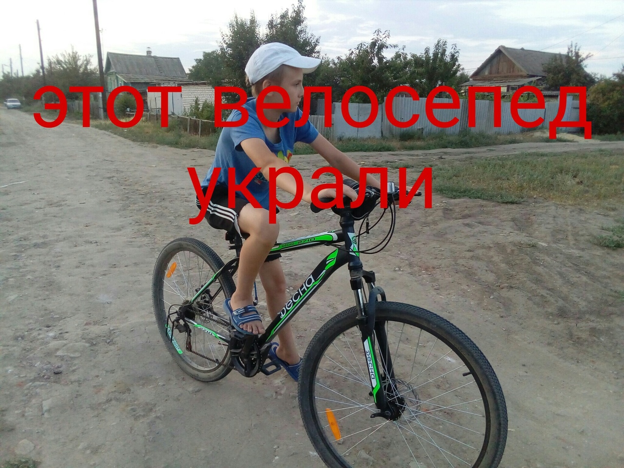 Никита Абраменко, Краснослободск - фото №1