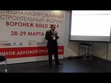 Олег Аверс Робот-Продавец