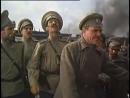 Тихий Дон 2 серия 1957