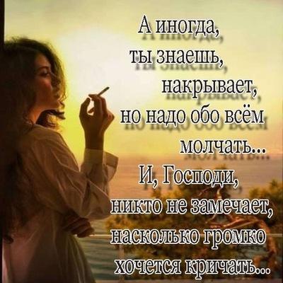 Алина Гриценко, 15 апреля , Киев, id225767807