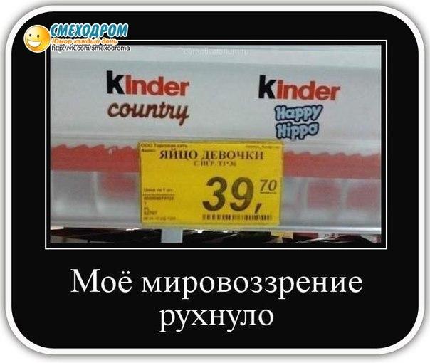 http://cs306202.vk.me/v306202419/7309/I1ARjUfF6lw.jpg