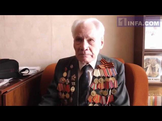 Ветеран Лененградской битвы о ДНР ЛНР и Украине