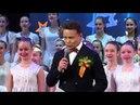 Гала-концерт Премия Андрюша-2018 - 2 часа