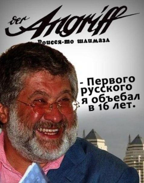 Глав окружкомов на Востоке Украины всячески запугивают и похищают, - КИУ - Цензор.НЕТ 9477