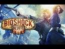 BioShock Infinite, GTX 1060 Gaming X 6GB OC, i5 3570k OC, Ultra, 1080p.