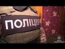 На Запоріжжі правоохоронці звільнили Головне управління Національної поліції в Запорізькій області