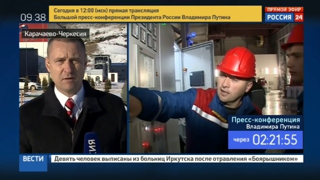 Новости на Россия 24 Новая ГЭС в Карачаево Черкесии построена по уникальной технологии