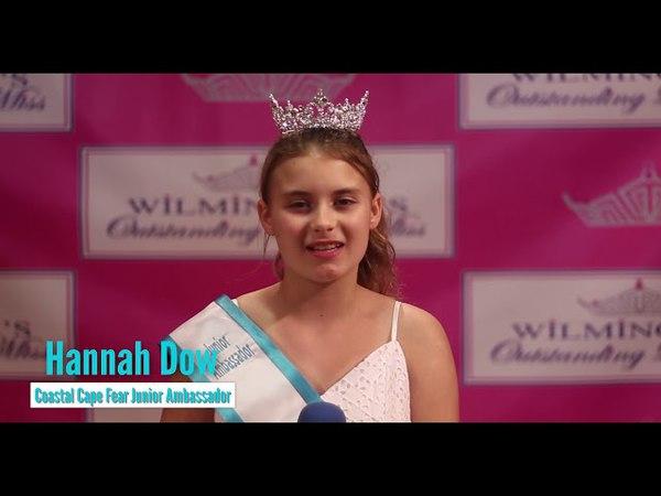 Hannah Dow