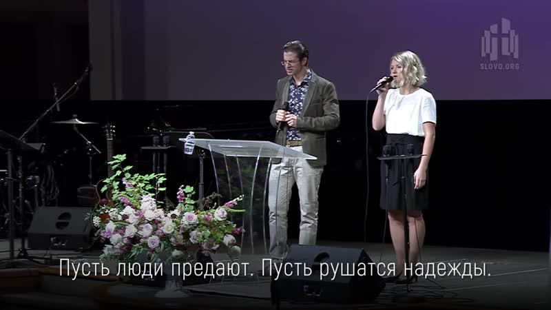 Место у креста Николай Пастухов Елизавета Савенок на стихи Маргариты Коломийцевой YouTube