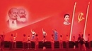 Chinese play detailing Mao's Marxist Leninist foundations for new China