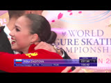 Alina Zagitova World Champs 2019 FS 1 155.42