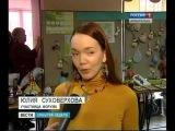 Женский городской форум 2013