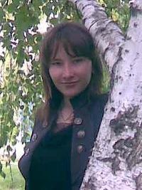 Любов Зинченко, 14 июня 1992, Киев, id199567586