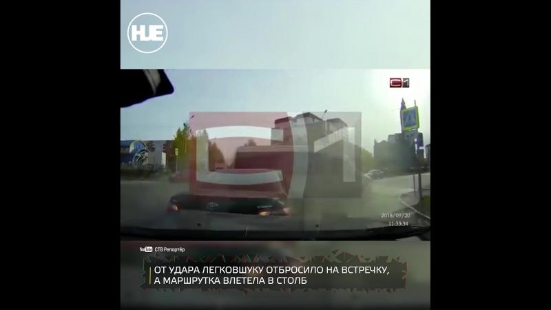 На перекрестке в Сургуте произошла жесткая авария
