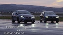 2013 Lexus GS 350 F Sport vs 2012 BMW 535i M Sport AMCI Testing Certified Slalom Performance