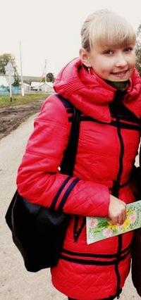 Лидия Пуганова, 3 ноября , Юрюзань, id139028630