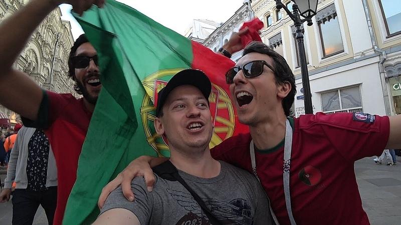 Я с фанатами Португалии, фанаты Туниса и файеры, болельщики Бразилии, Англии и Австралии