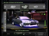 Need for Speed Underground 2 Nissan Skyline как в фильме Форсаж 2