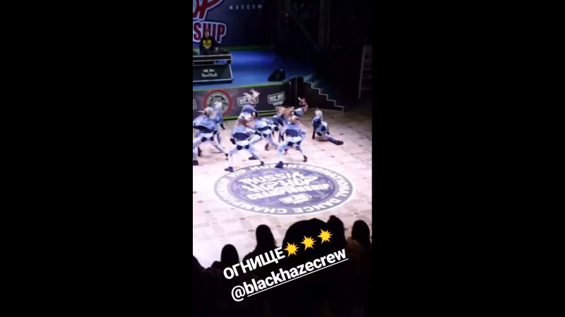 InstaStory by @n_ananas (HHI Russia 2018, BHC)