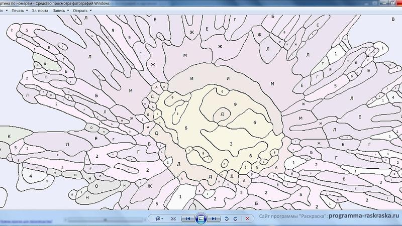 Программа Раскраска: ч.2 - детально о Домашней версии. Как создавать картины по номерам по фото