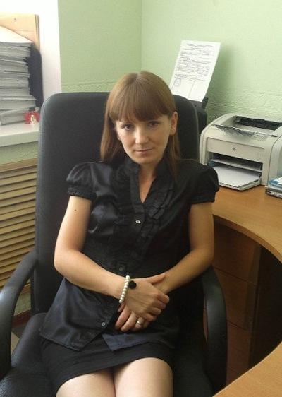 Екатерина Моисеевских, 6 декабря 1987, Краснодар, id19573944