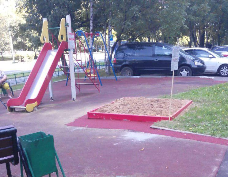 Детскую площадку привели в порядок на Череповецкой улице