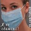 ПОБЕДИМ ТУБЕРКУЛЕЗ ВМЕСТЕ - лечение, симптомы