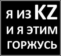 Чингиз Аяганов, 5 марта 1985, Измаил, id178214262