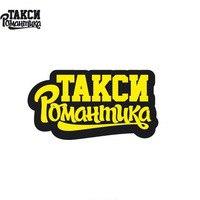 Афиша Москва Работа и Подработка в Такси