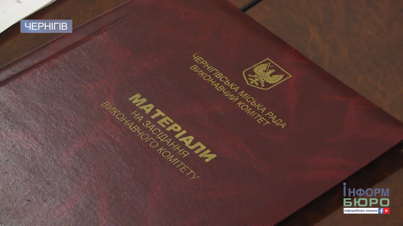 Мер Чернігова привітав педагогів з їх власних кишень