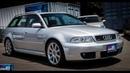 Walk Around Test Drive 2001 Audi RS4 Avant Japanese JDM Car Auctions