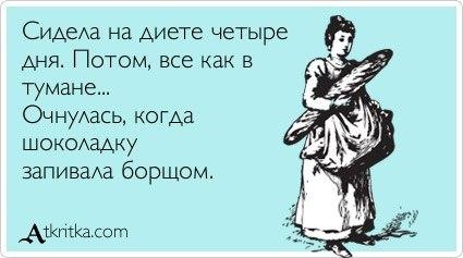 Комикcы - Страница 2 4G-obhv_v0k