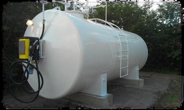 резервуары для хранения топлива