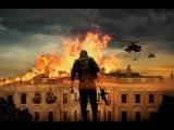 «Падение Олимпа» Смотреть онлайн ролик о съемках фильма