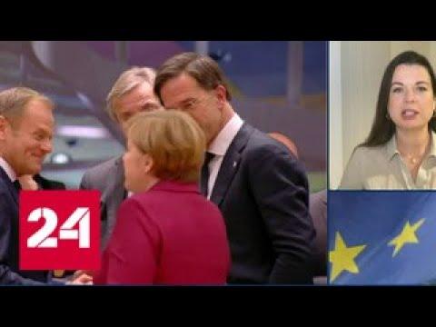 Евросоюз отказал британскому премьеру Терезе Мэй в повторных переговорах по Brexit - Россия 24
