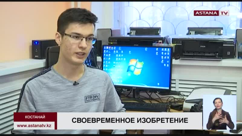 Изобретение костанайского школьника по тестированию компьютерных серверов на устойчивость к хакерск