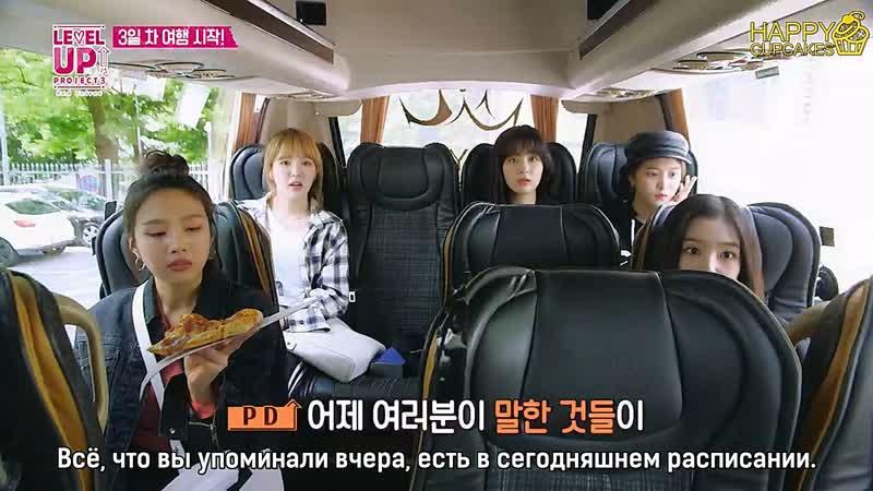 180907 Red Velvet @ Level Up Project Season 3 Ep.20 (рус.саб)