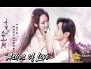 ASHES OF LOVE 3