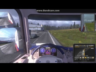 Scania 5000HP ETS2