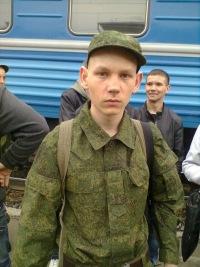 Сергей Подгорнов, 22 февраля 1994, Москва, id179963468