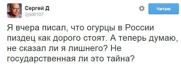 В Дебальцево остается около 10 тысяч мирных жителей, - МВД - Цензор.НЕТ 5576