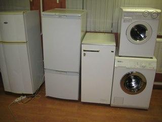 Утилизация стиральных машин самара vk обслуживание кондиционеров самостоятельно