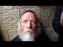 Orthodoxe Juden erklären wozu Nicht-Juden gut sind...