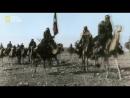 Apocalipsis 1ª Guerra Mundial (5) Liberación