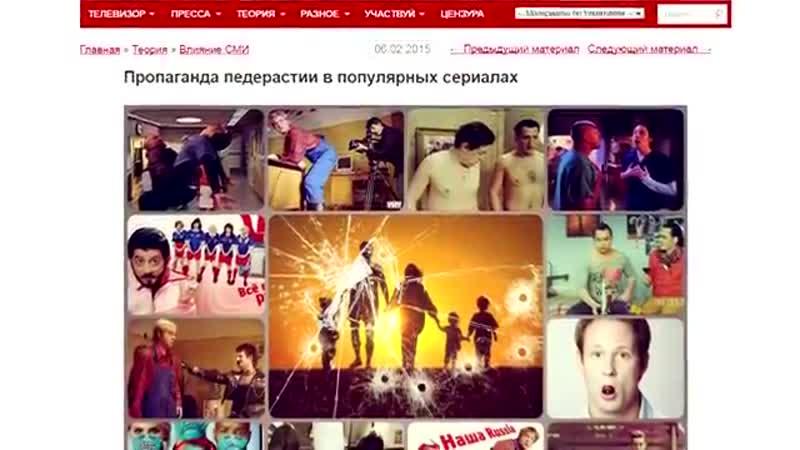 Шаблоны телеканала ТНТ Физрук Интерны Универ Ольга Измены Научи хорошему