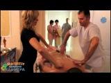 Багуа массаж всего тела в 4 руки