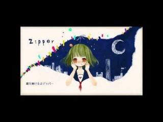Pibo feat. Kakoi Nizimine: Zipper【UTAU Original】