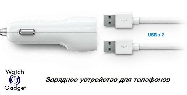 Автомобильное зарядное устройство для мобильных телефонов