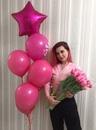 Кристина Захаренко фото #7